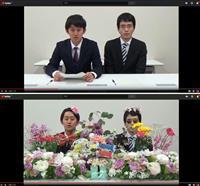 新型コロナで需要急減 ユーチューブで「花を召しませ」 九州農政局の動画が話題に