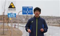 走りたかったが仕方ない 福島の聖火ランナー