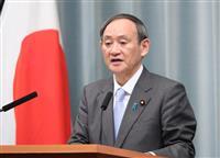 菅官房長官、首相とIOC会長の電話会談「現時点では決まっていない」