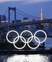 安倍首相とIOC会長が午後8時から会談 東京五輪めぐり