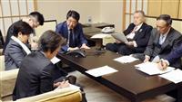 東京五輪「遅くとも来年夏」 首相、バッハ会長会談