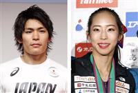 クライミングの野口「整理つかない」 楢崎「驚いた」 東京五輪延期