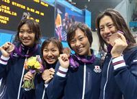「来る日まで猛烈に練習」「前向きな気持ち」選手らコメント 東京五輪延期