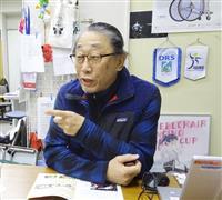 「次の世代を担う若い選手がランキングを上げるチャンス」車いすフェンシング協会・小松真一理事長