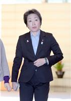 橋本五輪相、北海道でのマラソン「変更考えられない」