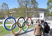 IOC最古参委員 東京五輪「延期が決まった」米紙に語る 新型コロナ