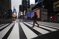 米の新型コロナ感染者数、世界3位に NY州は2万人超す