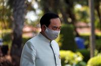 タイが26日に非常事態宣言