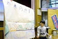 【沖島から-春・巣立ち(上)】「第二のふるさと」児童が魅力や課題発表