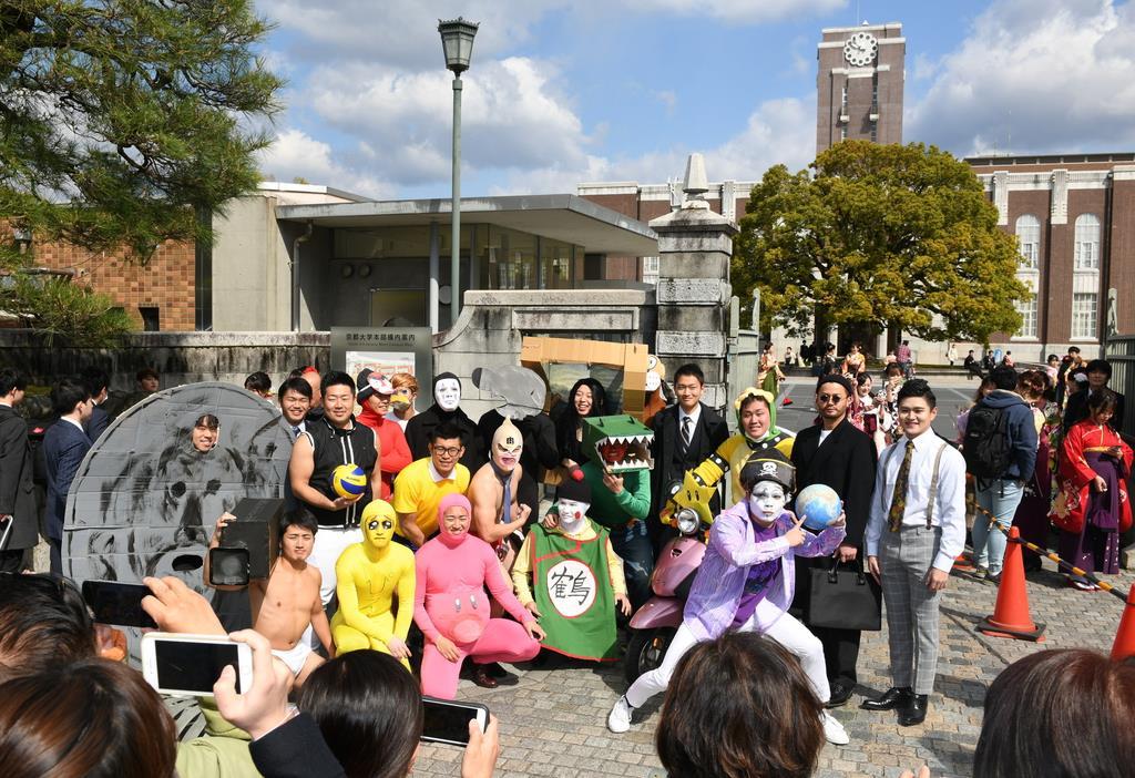 【動画】京都大、卒業式に代わり総長の祝辞動画公開 キャンパスには卒業生…