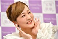 【宝塚歌劇団月組】美園さくら退団会見 「珠城さんと一緒に卒業させていただくのが夢」