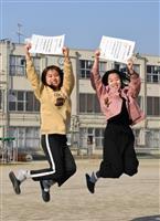 【夜間中学はいま 卒業編(4)】ベトナム人姉妹の努力 母国の蓮と重なり