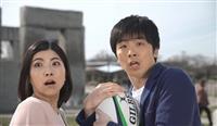 「河内ええやん」東大阪と八尾がユーチューブ動画