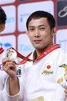 「いつでも戦う準備はできている」柔道男子代表・高藤直寿選手