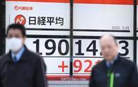 東証、一時1万9千円回復 米経済対策への期待で