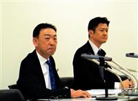 松井証券社長に和里田氏 25年ぶりトップ交代、創業家以外は初