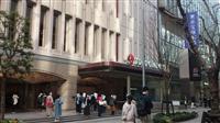宝塚歌劇、3月の公演すべて中止 新型コロナ対応を延長
