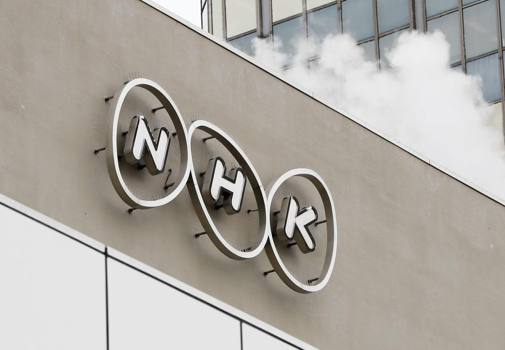 五輪延期で各局が編成大幅見直し NHKは1000時間規模