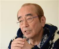志村さん出演番組で対応 テレビ各局、影響調査や調整