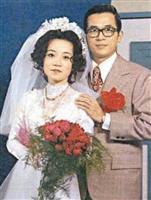 【話の肖像画】台湾元総統・陳水扁(69)(4)彼女の父の反対押し切り結婚