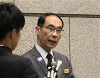 五輪延期 埼玉知事「ピンチをチャンスに」