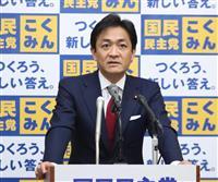 玉木氏「楽観的過ぎる」 東京五輪の1年延期