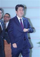 首相 自民党大会、9月開催指示 中止も検討