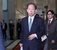 二階氏「憲法改正の環境つくる」 櫻井よしこ氏と会談