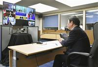 G7外相がテレビ会議 新型コロナ対策で連携確認へ