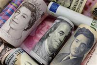 1世帯20~30万円給付を検討、条件付きで 緊急経済対策