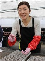 「農業県」長野で「農業女子」がおしゃれに活躍中