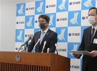 東京都内への移動「慎重判断を」 コロナ拡大で茨城知事