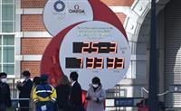 五輪カウントダウン表示が現在日時に変更 JR東京駅前