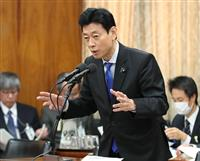 東京五輪延期受け「経済下支えする政策を」 西村経済再生相