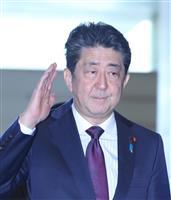 東京五輪の1年延期、豪首相も尊重 安倍首相が電話会談