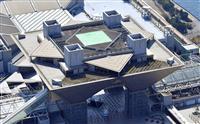 東京五輪6割近くが既存施設 延期で維持管理費や再確保に課題