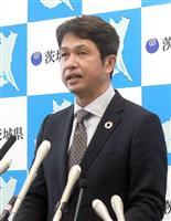 五輪延期 茨城県の首長ら落胆も「やむを得ない」