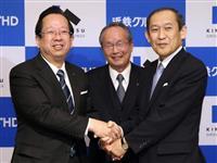 「スピード上げ改革に取り組む」 近鉄グループHD社長に小倉敏秀氏