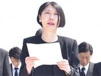 那須雪崩事故3年 遺族ら独自に追悼式 高瀬晶子さん「なぜ死んでしまったの」