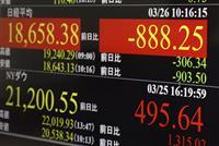 東証、一時1000円超下落 都の外出自粛要請で警戒モード