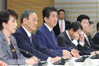 景気判断、西村経済再生担当相「下方局面に」月例報告