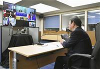 G7外相がテレビ会議 新型コロナで連携確認 五輪延期に支持
