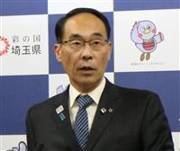 埼玉県、東京行き自粛要請へ 千葉と神奈川も検討