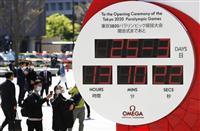 ロシアが東京五輪延期歓迎 ドーピング問題へ猶予期間