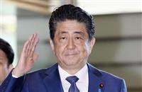 首相が来月2日の衆院本会議で五輪延期報告 与野党が合意
