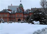 北海道で30代女性が新型コロナ感染 道内は計168人に