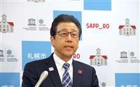 「首都圏と行き来がある」札幌市長が注意喚起 都の感染拡大で