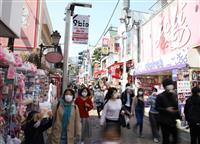 東京都で47人が新型コロナ感染 2日連続で最多更新
