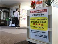 コロナ拡大で高齢者施設悲鳴 マスク不足・健康危惧・職員の負担増 神奈川県内