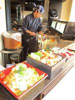 消える客足 静岡県内でも自治体や飲食店、あの手この手で対策
